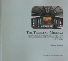 The Temple of Minerva